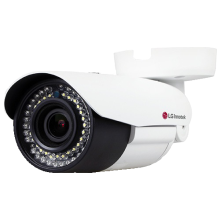 CAMERA IP THÂN FULL HD 1440P LG LNU5460R