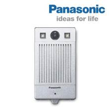 Camera Doorphone KX-NTV160 cho Tổng đài IP Panasonic KX-HTS824